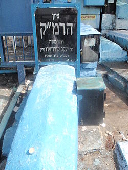 Rabbi Moshe Cordovero's grave in Safed, Israel